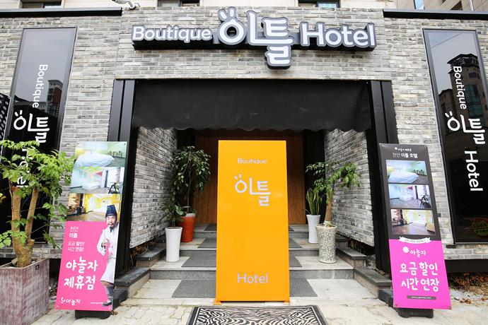 ITLE Hotel