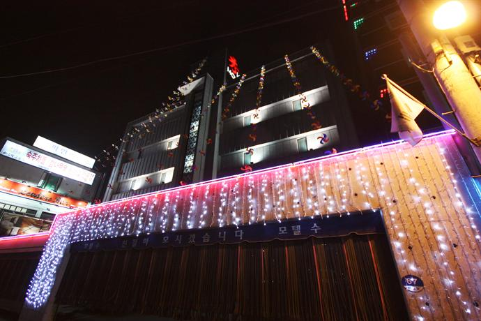 Seoul Nat'l Univ Station Soo