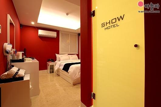 Stylish hotel show pyeongtaek compare deals for Stylish hotel