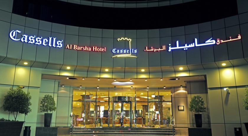 فندق كاسيلز البرشاء