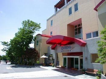 Hotel Sun Valley Nasu Tochigi