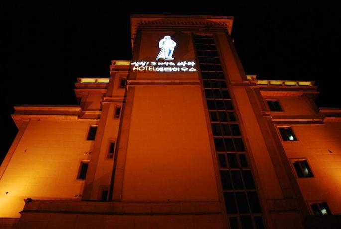 Hotel Herren-Haus