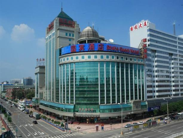 Presidential Plaza Hotel Beijing