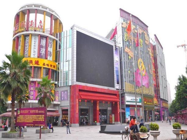 Yu Cheng Hotel Guangzhou