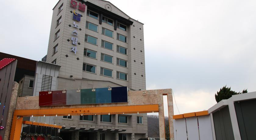 Hotel Nostalgia Paju
