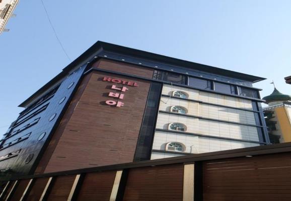 Goodstay Nabiya Hotel