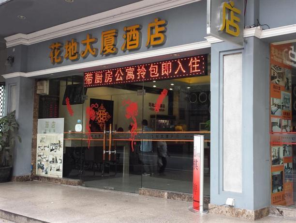 Flower Hotel Guangzhou