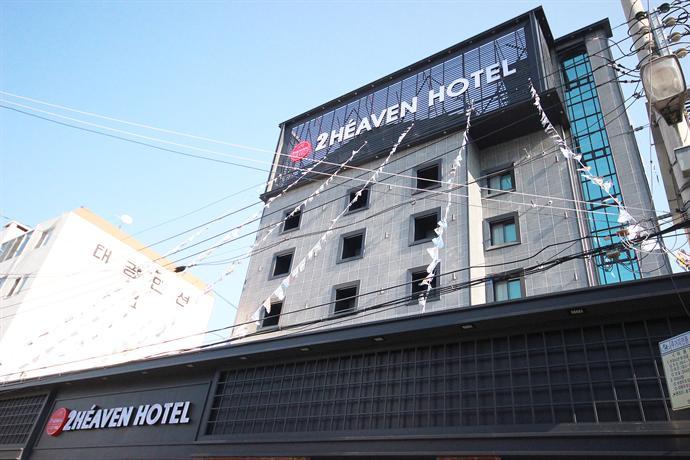 2 Heaven Hotel Yeonsan