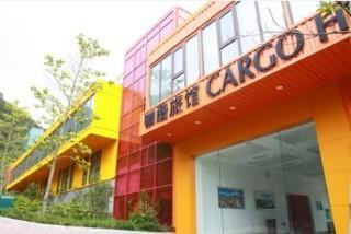 OCT East Cargo Hostel Shenzhen