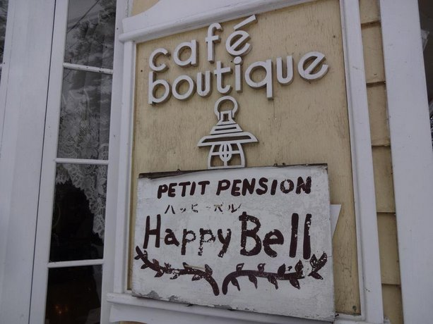 Pension Happy Bell