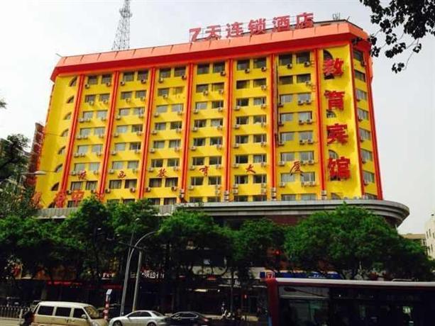 7days Inn Xi'An North Street Subway Station Lianhu Park