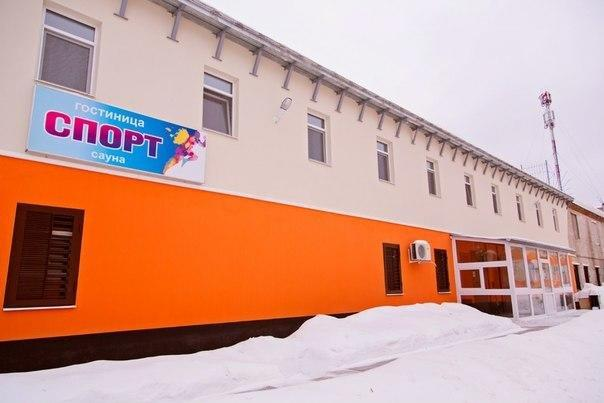 Sport Hotel Krasnokamsk