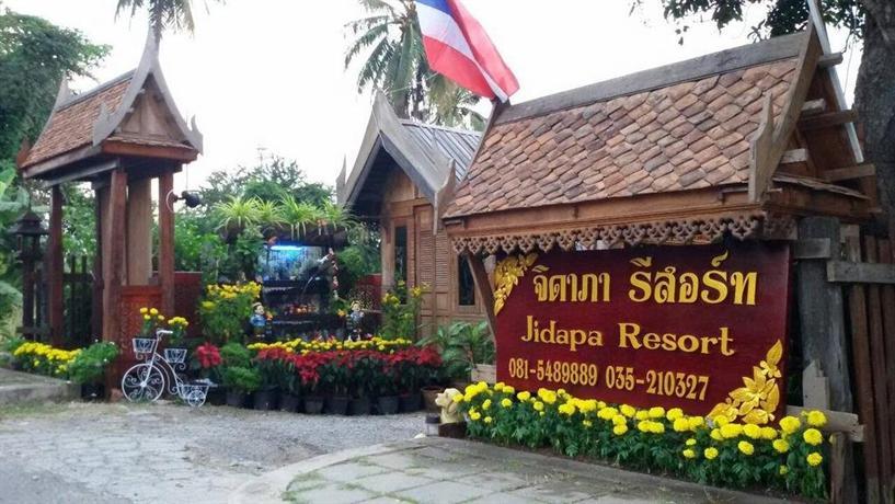 Jidapa Resort