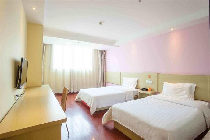 7days Inn Fuzhou Mawei