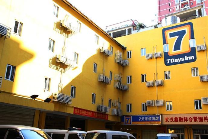 7days Inn Wuhan Liu Du Bridge Branch