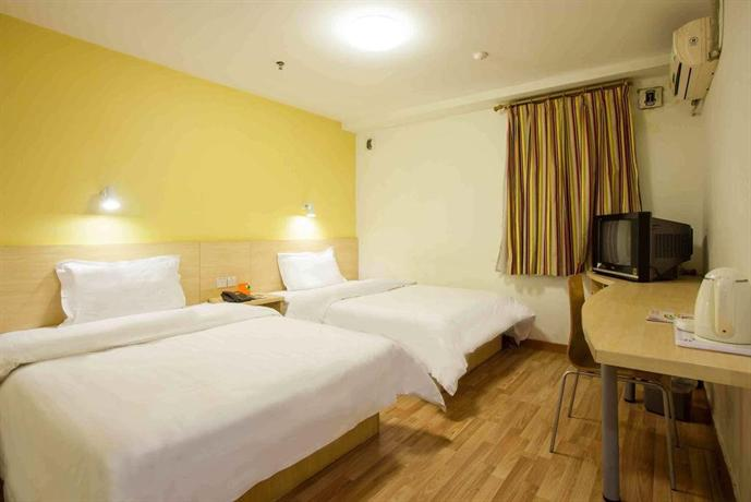 7days Inn Premium Beijing International Trade
