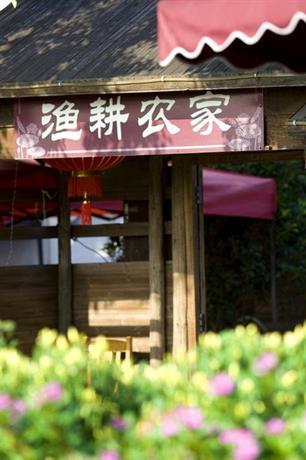 So Good Guest House Suzhou Yugeng Island Branch