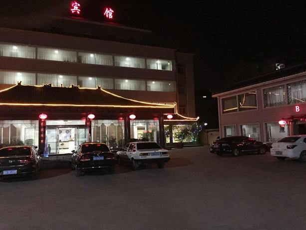 Mingju Business Hotel