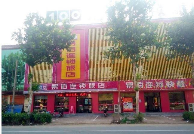 100 Inn Shijiazhuang Zhao County Shita Road