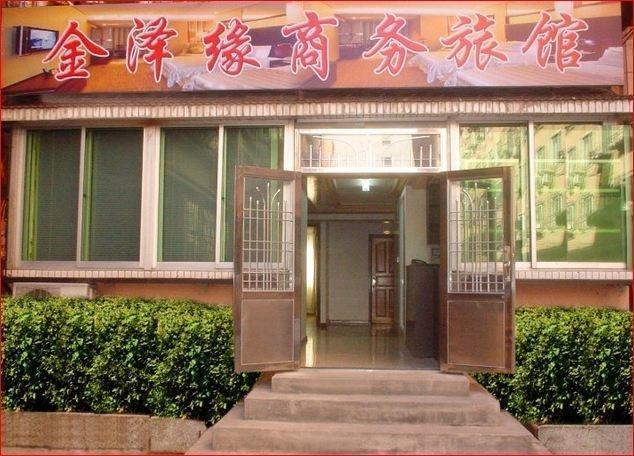 Fushun Jinzeyuan Guest House
