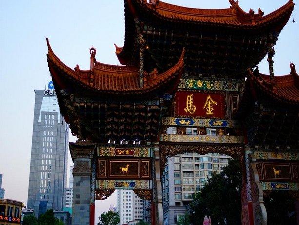 Cai Yun Ke Hotel