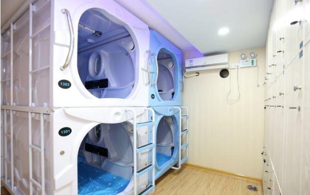 Youwo capsule hotel changsha vergelijk aanbiedingen for 777 hunan cuisine