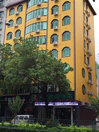 8 Inns Guangzhou Zengcheng Plaza Branch