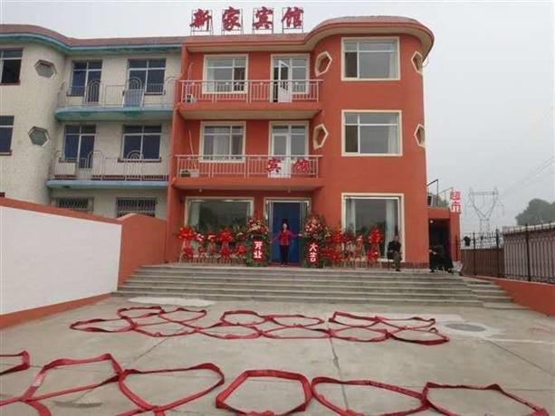Find Hotel In Jinzhou