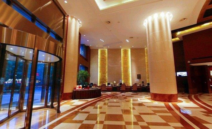 Celebrity City Hotel Nanjing - Booking - No.30 Zhongshan ...