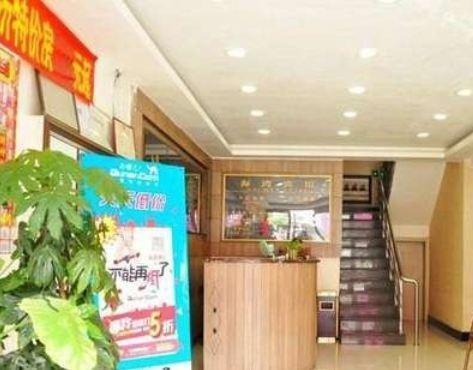 Dandong Haiwan Inn