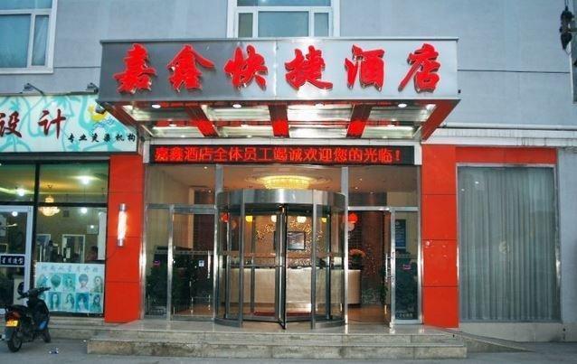 Beijing Jiaxin Express Hotel