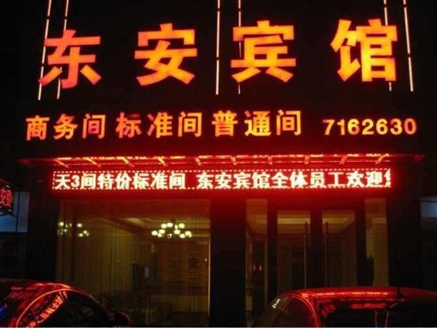 Dong'an Hotel Dandong