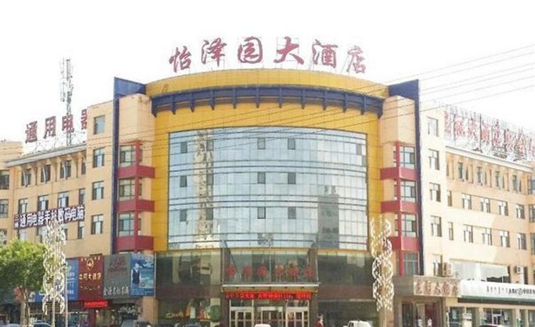 Wuhai Yizeyuan Hotel