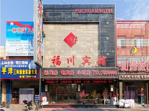 Donggang Fuchuan Hotel