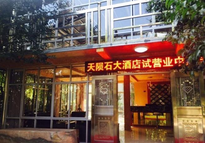 Tianyunshi Hotel Xianyang Airport