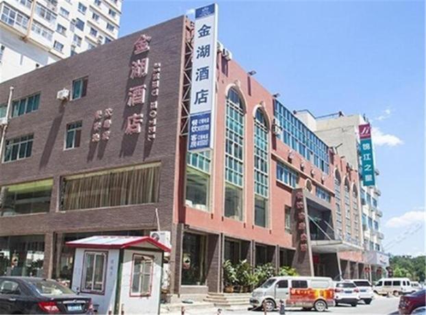 Golden Lake Hotel Dalian Compare Deals