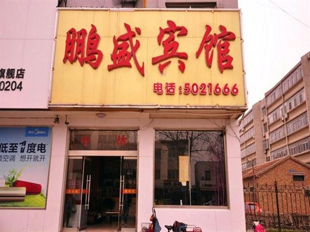 Qihe Pengsheng Hostel