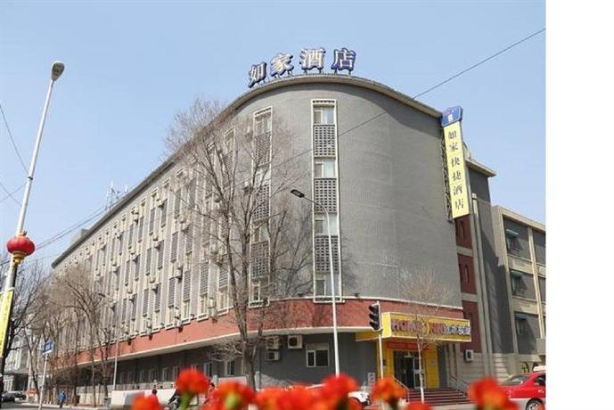 Home Inn Shenyang Zhongjie Metro Station Shuaifu