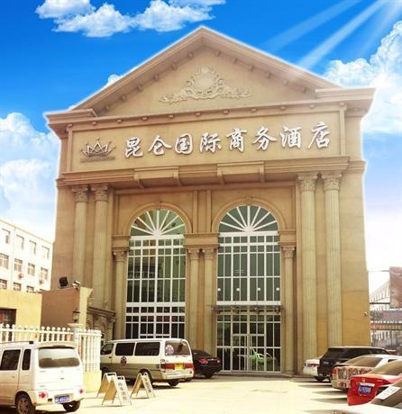 Kunlun International Hotel Xiushui Street No 2 Branch