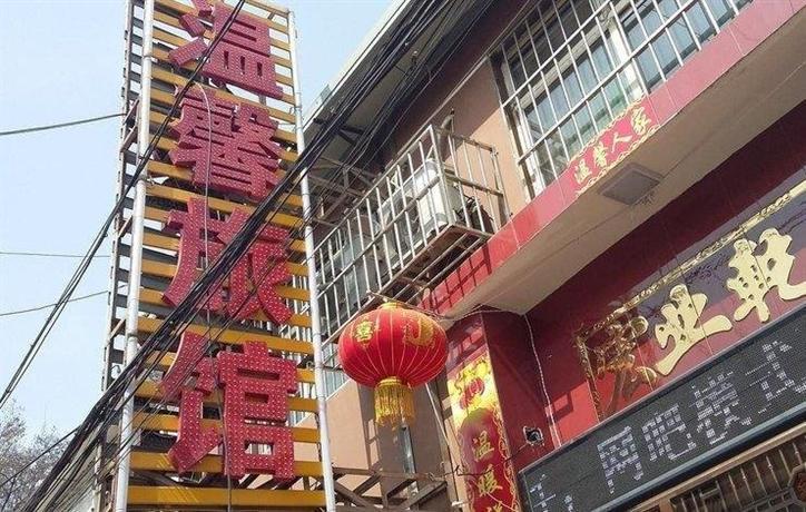 Changzhi Comfy Homestay