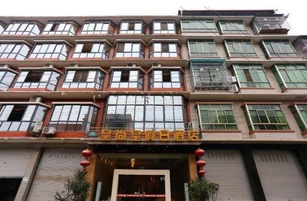 Mianyang Huang Shang Huang Holiday Hotel