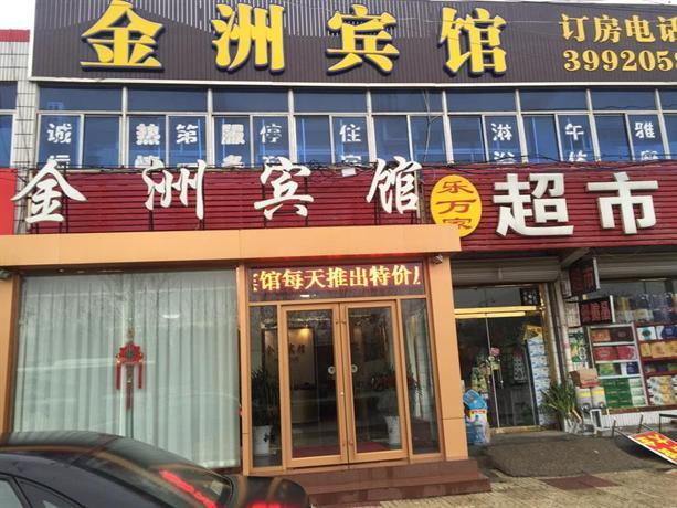 Liaocheng Gaotang Jin Zhou Inn