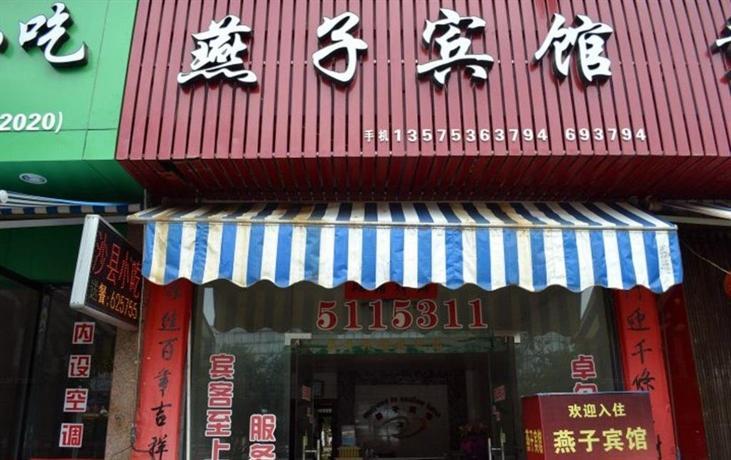 Yanzi Inn