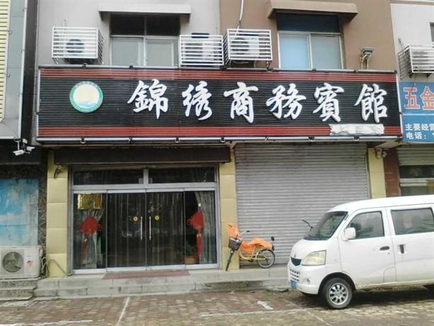 Jinxiu Business Inn