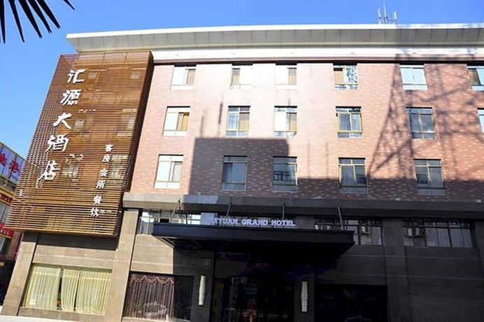 Huiyuan Business Hotel Xuzhou
