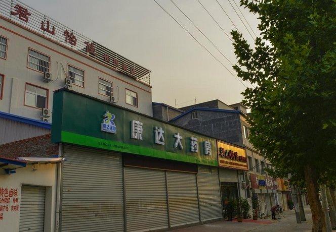 Junshan Yijia Express Guesthouse