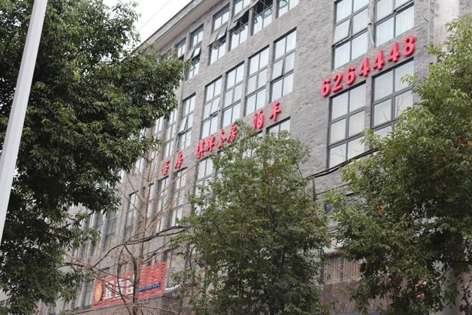 Langzhong Ancient Taste Hotel