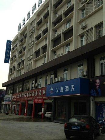 Hanting Express Suizhou Hi-tech Development Zone