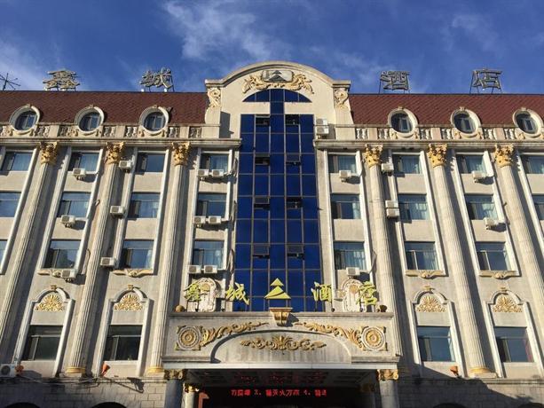Harbin Xincheng Hotel