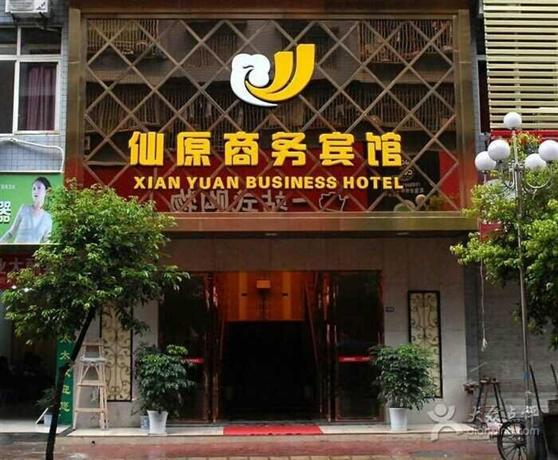 Xianyuan Business Inn